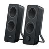 Logitech Z207 2.0 Bluetooth hangfal fekete 980-001295